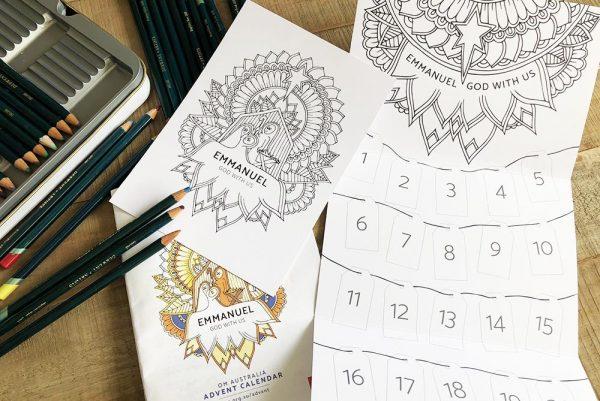 2018 Advent Calendar – Emmanuel